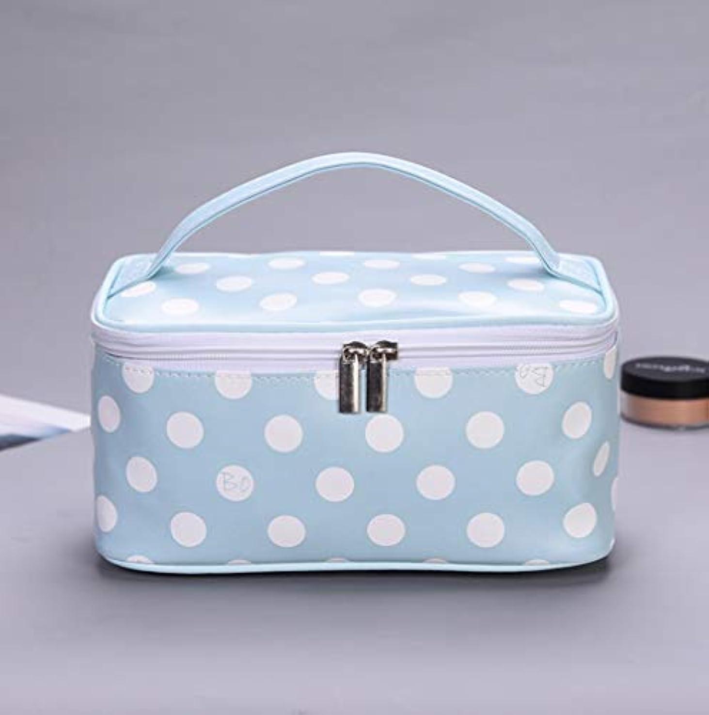 レンダリングシーケンスあるBALLEEY クリエイティブ多機能と大容量の女性のトイレタリーバッグ化粧バッグ男性と女性の普遍的な旅行バッグ受け取りバッグ洗濯バッグ (色 : 青)
