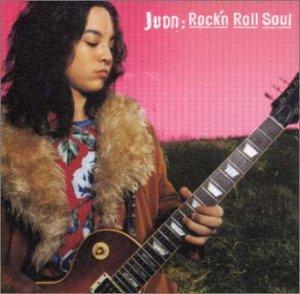 Rock'n Roll Soul