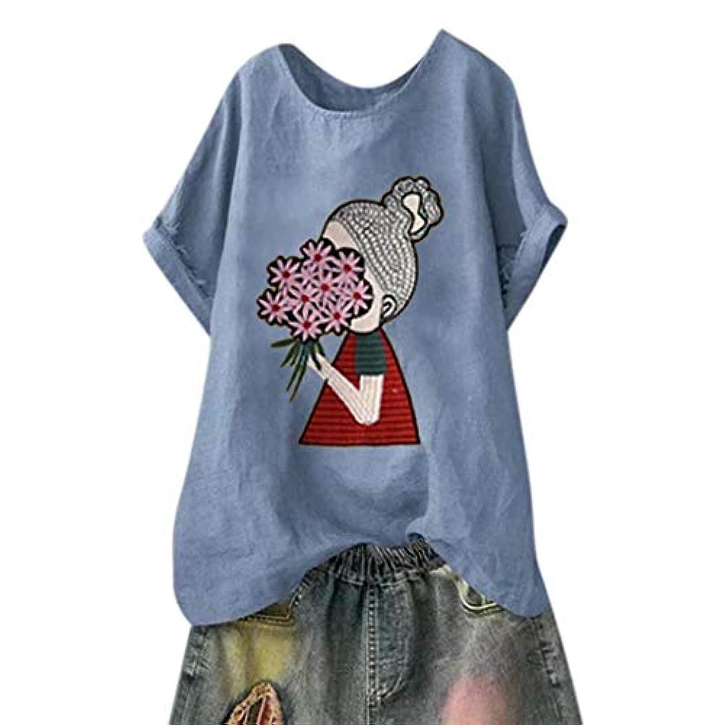 冷笑するデジタル誰のAguleaph レディース Tシャツ おおきいサイズ 半袖 丸首 コットンリネン 象 魚の骨 クジラ 少女柄 トップス 学生 洋服 お出かけ ワイシャツ かっこいい カジュアル シンプル オシャレ 春夏秋 綿麻 ブラウス