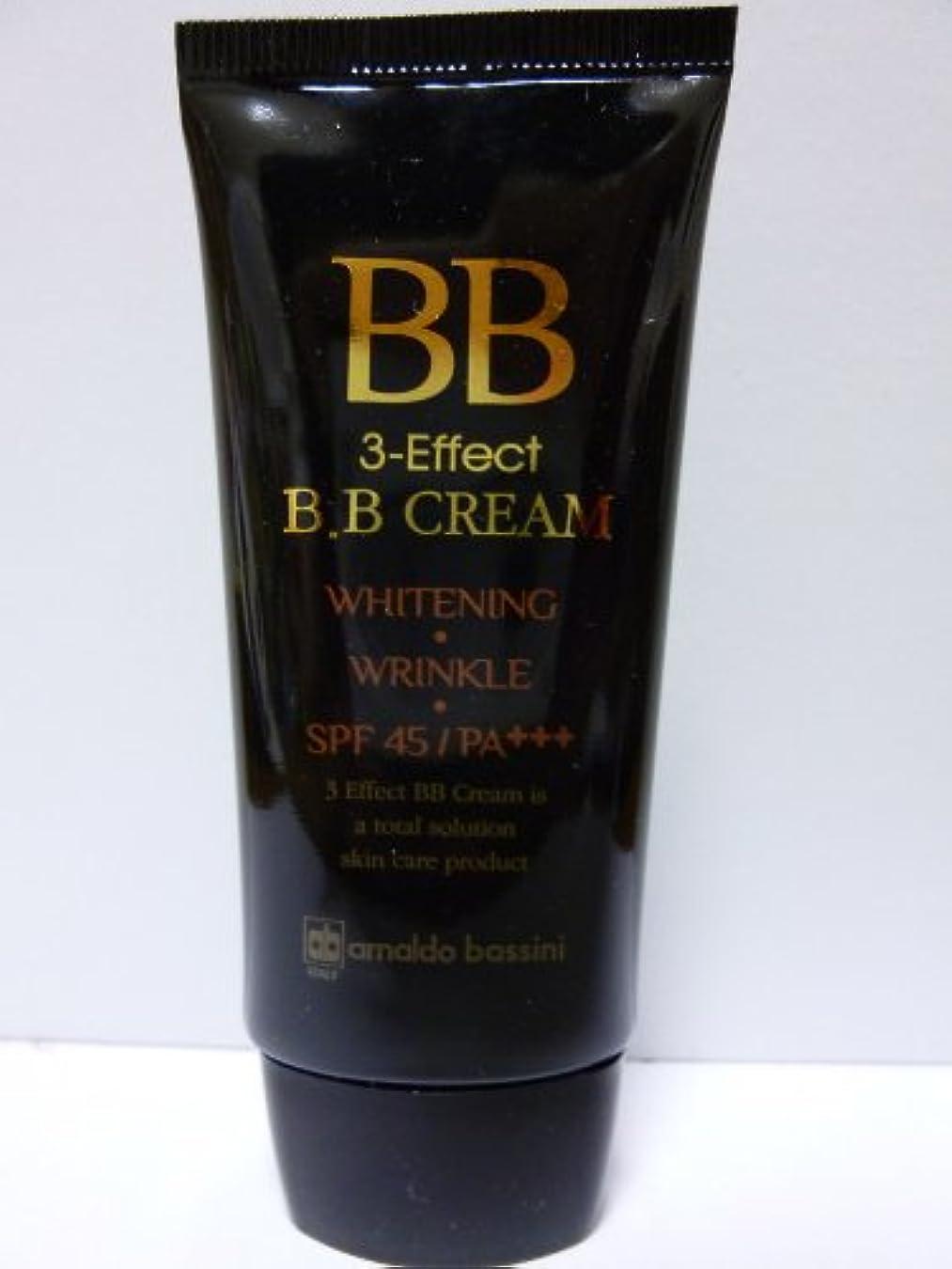 シーボード大佐ケイ素BB 3-Effect B.B CREAM