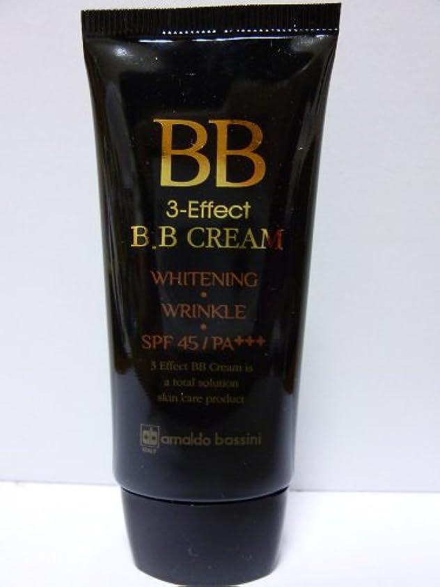 転倒ハンディせせらぎBB 3-Effect B.B CREAM
