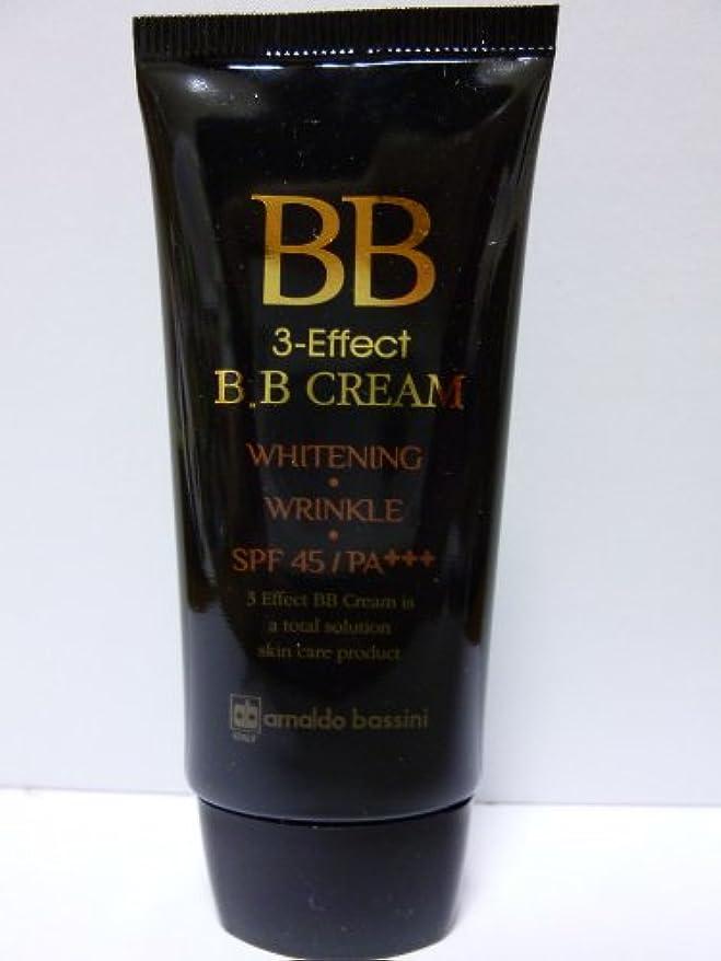 はっきりしない処理領事館BB 3-Effect B.B CREAM
