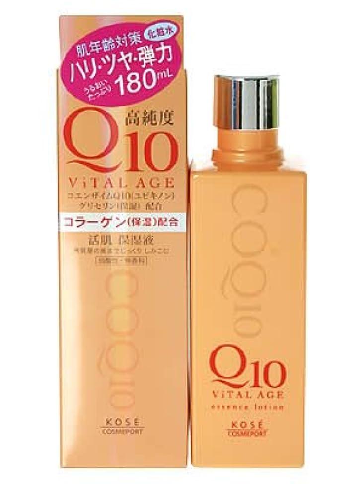 広まった本質的ではない本質的ではないKOSE コーセー バイタルエイジ Q10 化粧水 180ml