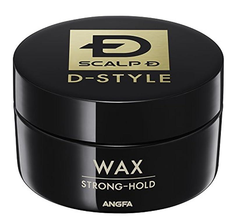 引き受けるその結果マルクス主義アンファー (ANGFA) スカルプD ストロングホールド ハードタイプ 60g ヘアワックス スタイリング剤 シトラスグリーンの香り