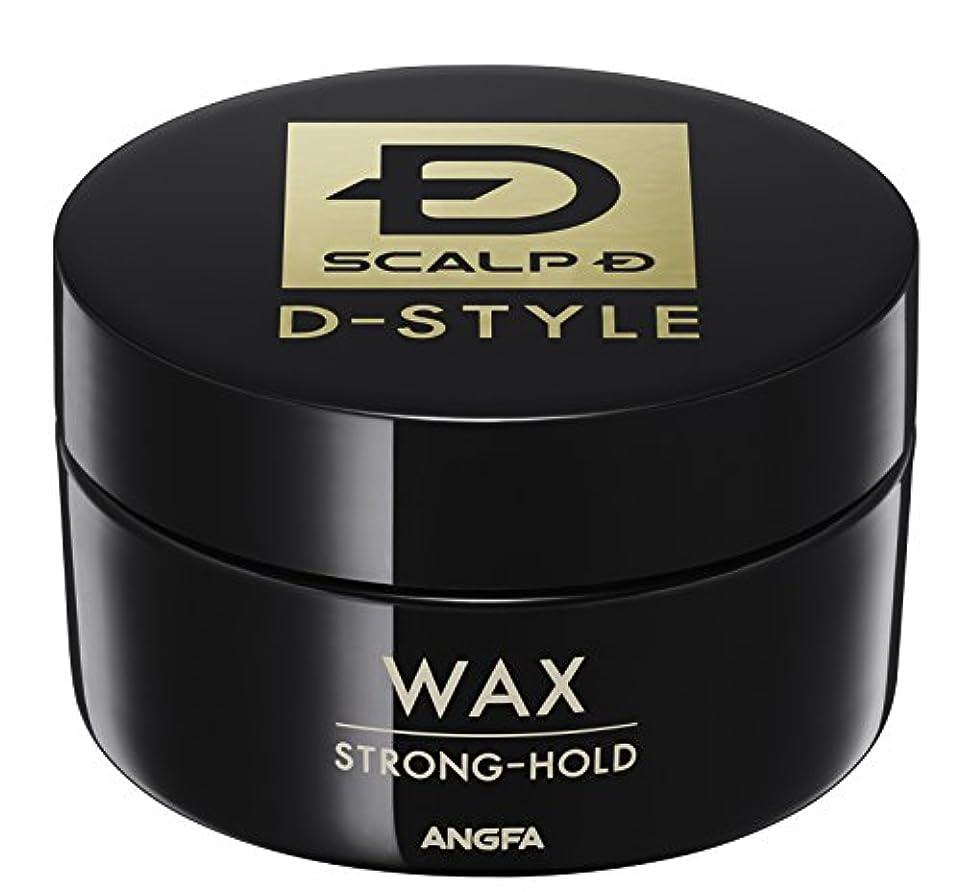 アンファー (ANGFA) スカルプD ストロングホールド ハードタイプ 60g ヘアワックス スタイリング剤 シトラスグリーンの香り