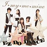 EZ DO DANCE / Dream5