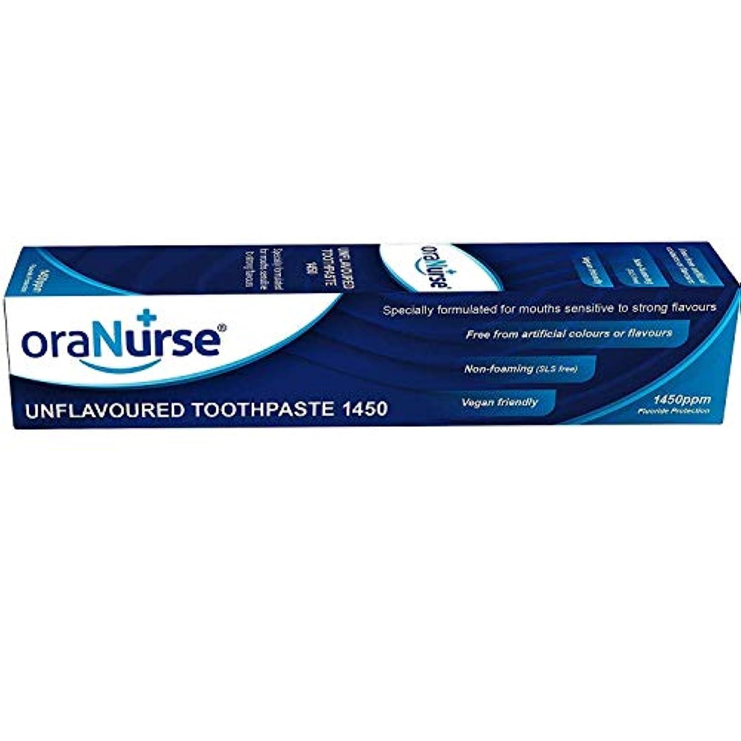 教える認証批判Oranurse Toothpaste 50Ml Unflavoured 1450Ppm Fluoride by Oranurse