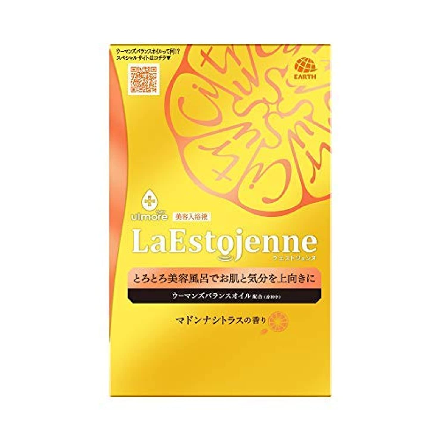 割り当てますちなみにリスナーウルモア ラエストジェンヌ マドンナシトラスの香り 3包入り × 4個セット