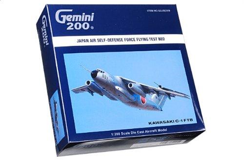 1:200 ジェミニジェット 200 G2JSD319 Kawasaki C-1 ダイキャスト モデル JASDF #28-1001【並行輸入品】