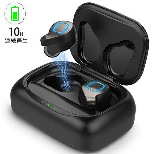 【10H連続再生 最新技術】Bluetooth イヤホン ボタン式 ワイヤレス イヤホン CVC8.0ノイズキャンセリング マイク付き IPX7防水 左右分離型 自動ペアリング Siri対応 AAC対応 ボリューム調節可能 片耳&両耳とも対応 3500mAh充電ケース ミニ 持ち運び便利 3Dステレオサウンド iPhone ipad Android適用