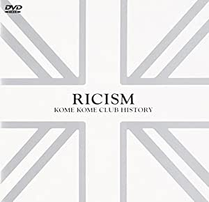 HISTORY RICISM [DVD]