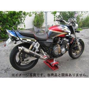 モーターサイクルジャッキ 500kg(バイクリフトジャッキ)