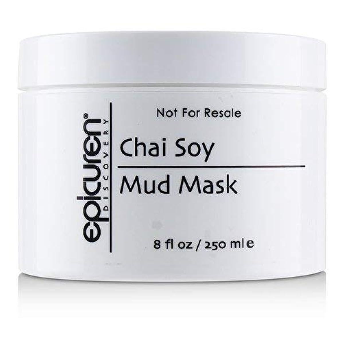 夜の動物園カフェはちみつEpicuren Chai Soy Mud Mask - For Oily Skin Types (Salon Size) 250ml/8oz並行輸入品