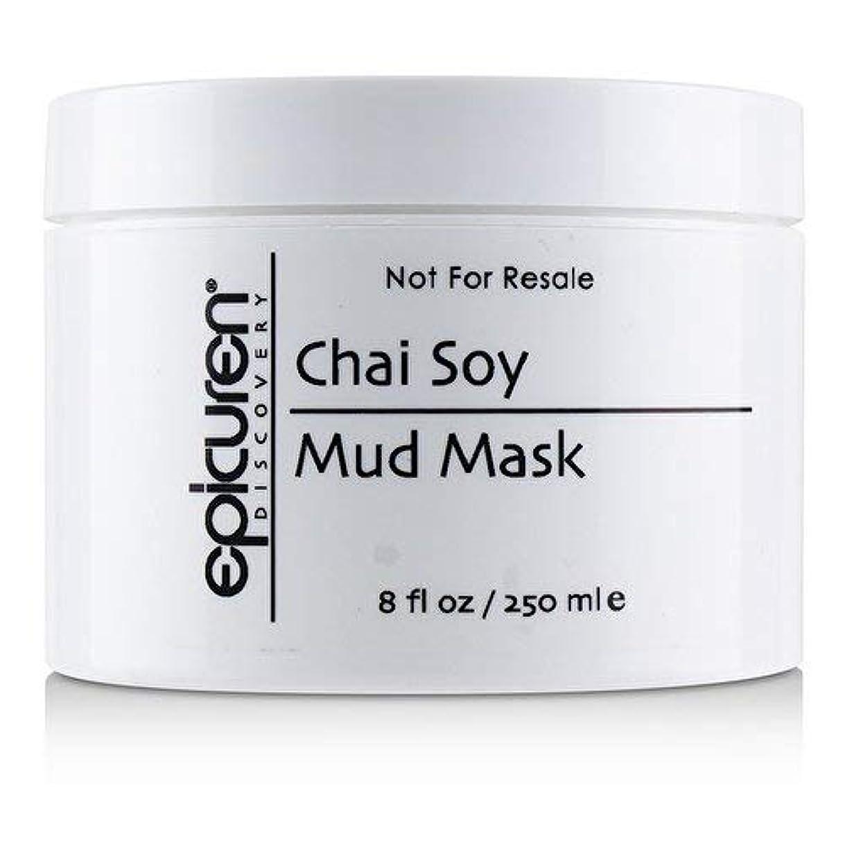 卑しいウェイド皮Epicuren Chai Soy Mud Mask - For Oily Skin Types (Salon Size) 250ml/8oz並行輸入品