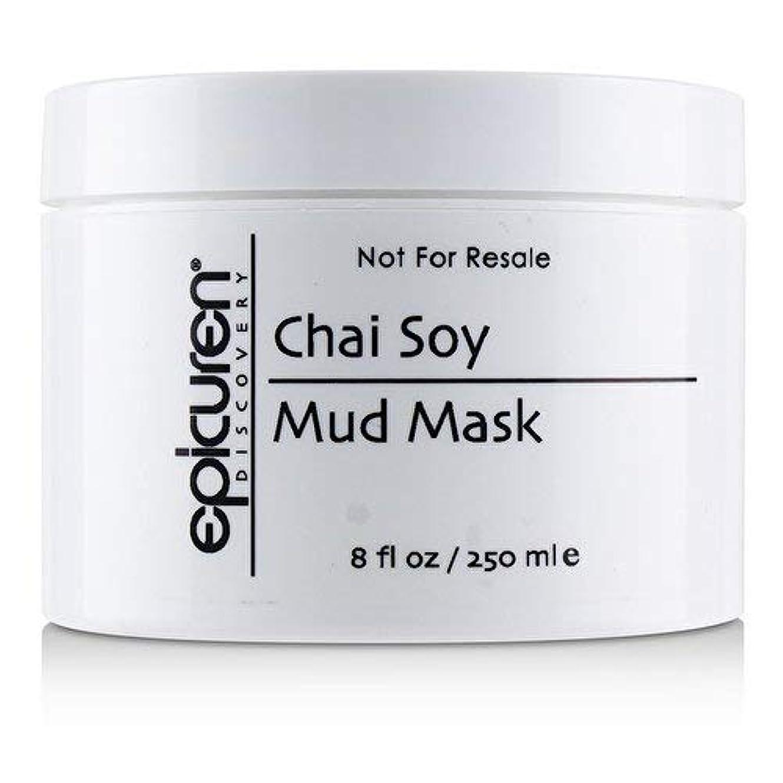 口実ブーストショルダーEpicuren Chai Soy Mud Mask - For Oily Skin Types (Salon Size) 250ml/8oz並行輸入品