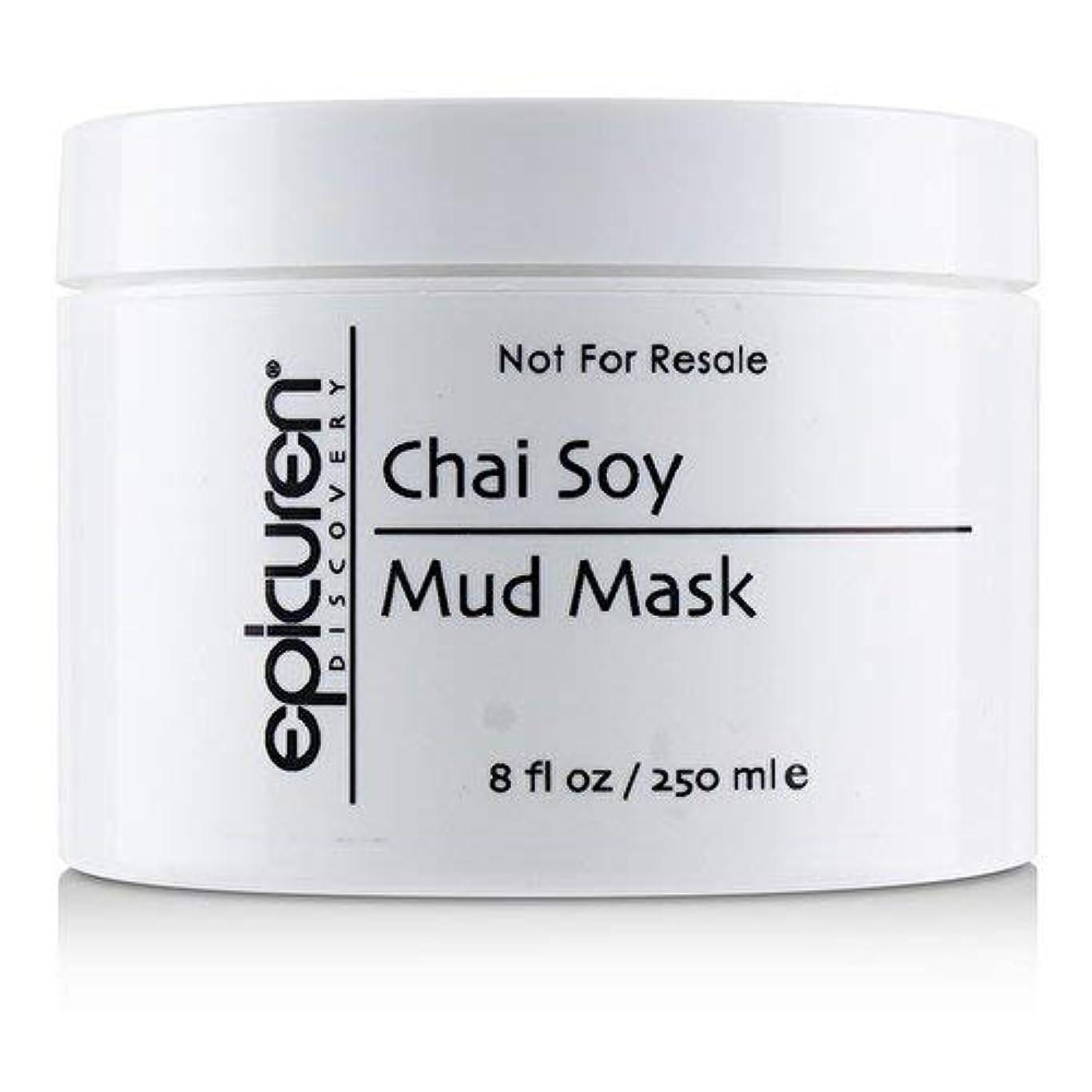 やる豊富にかなりのEpicuren Chai Soy Mud Mask - For Oily Skin Types (Salon Size) 250ml/8oz並行輸入品