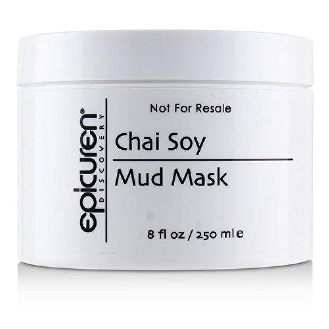 参加する母性レースEpicuren Chai Soy Mud Mask - For Oily Skin Types (Salon Size) 250ml/8oz並行輸入品