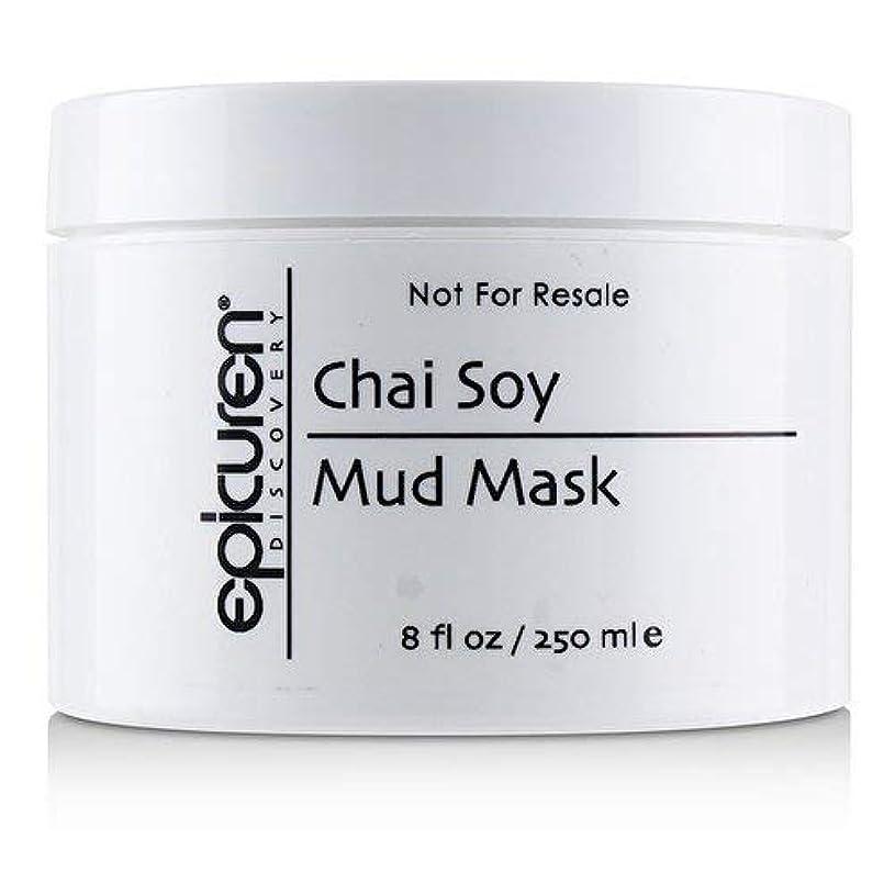 なだめるマージ発表Epicuren Chai Soy Mud Mask - For Oily Skin Types (Salon Size) 250ml/8oz並行輸入品