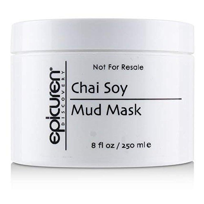Epicuren Chai Soy Mud Mask - For Oily Skin Types (Salon Size) 250ml/8oz並行輸入品
