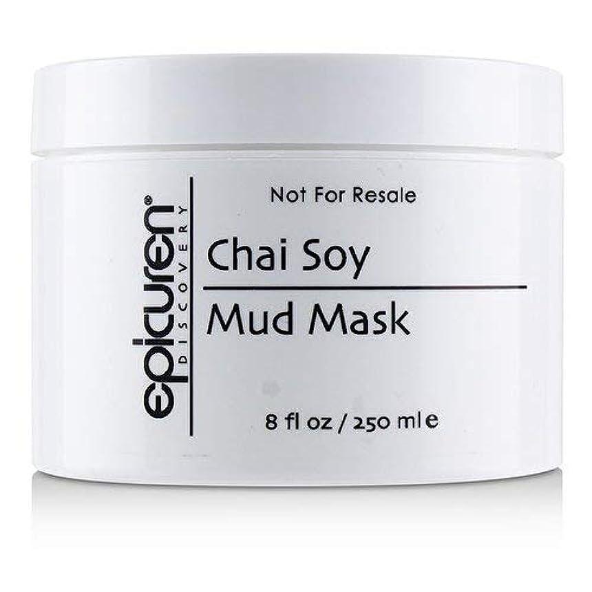 ビリー靴現実にはEpicuren Chai Soy Mud Mask - For Oily Skin Types (Salon Size) 250ml/8oz並行輸入品