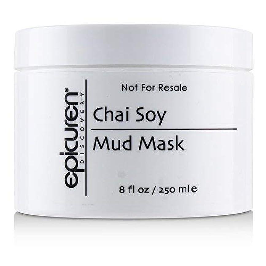 劇場株式不明瞭Epicuren Chai Soy Mud Mask - For Oily Skin Types (Salon Size) 250ml/8oz並行輸入品