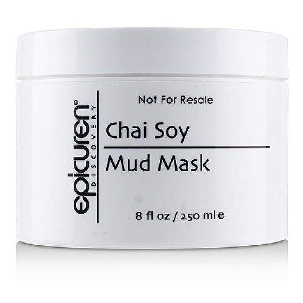 私たち自身牧師選ぶEpicuren Chai Soy Mud Mask - For Oily Skin Types (Salon Size) 250ml/8oz並行輸入品