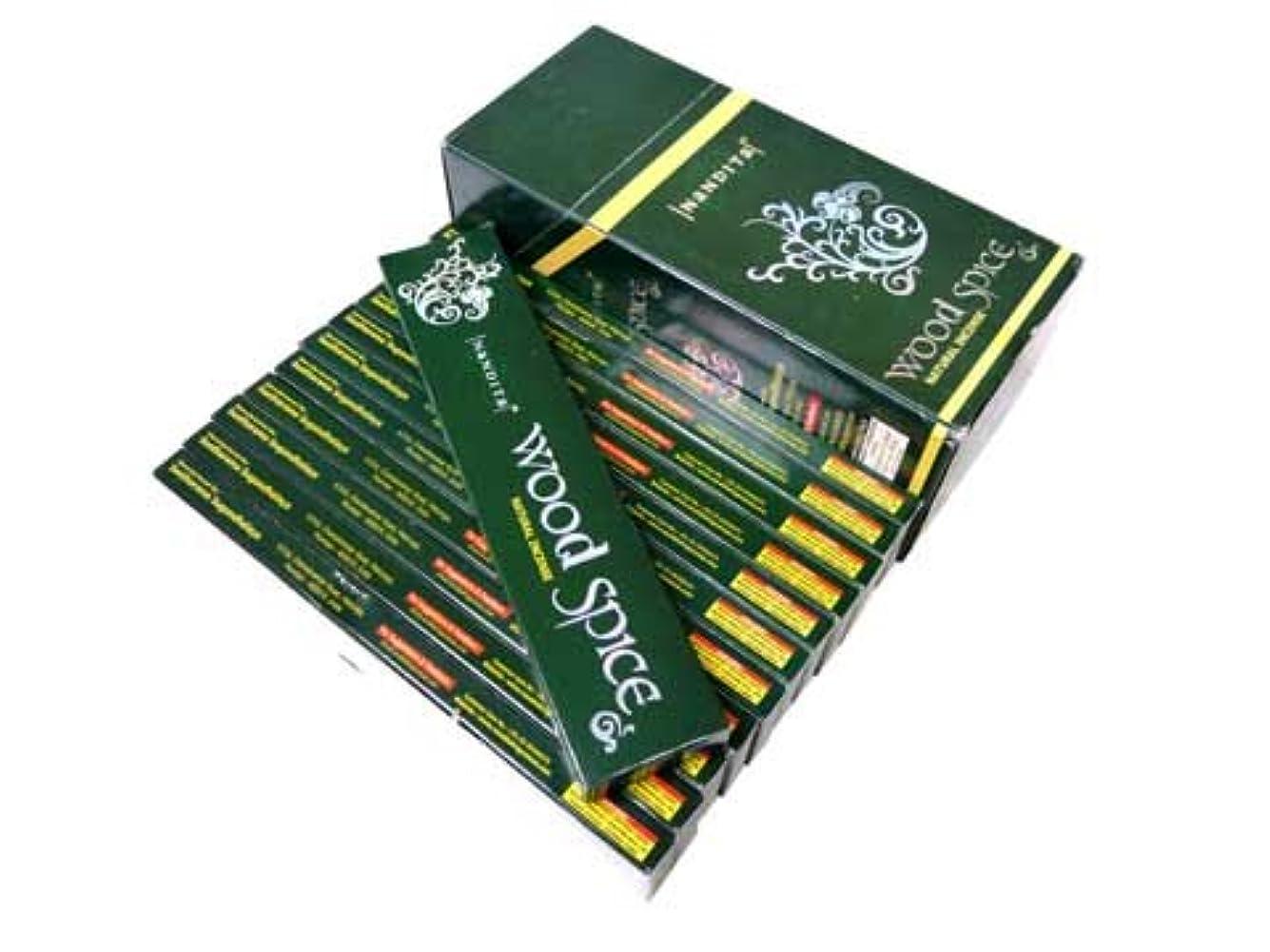 作ります可聴印刷するNANDITA(ナンディータ) ウッドスパイス香 スティック WOOD SPICE 12箱セット