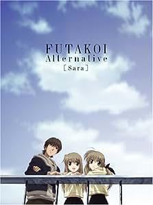 フタコイ オルタナティブ DVD-BOX Sara