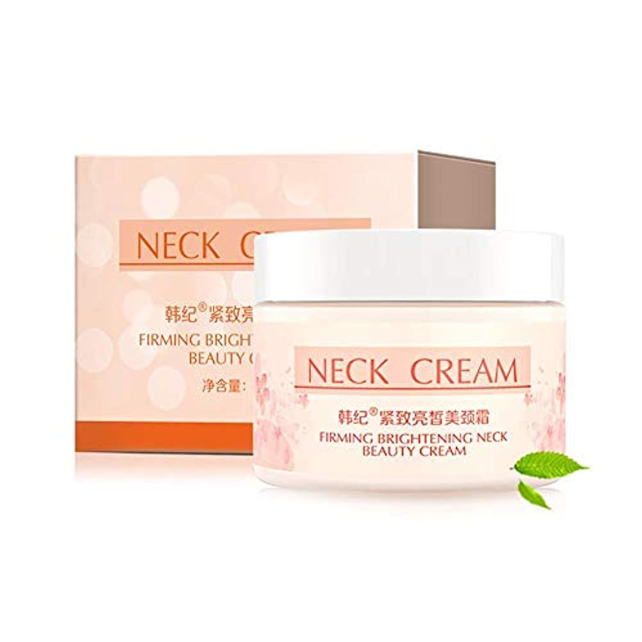 変化抹消ボーダーBETTER YOU (ベター ュー) ネッククリーム、首のホワイトニング、肌の引き締め、ネックラインの減少、肌の栄養補給