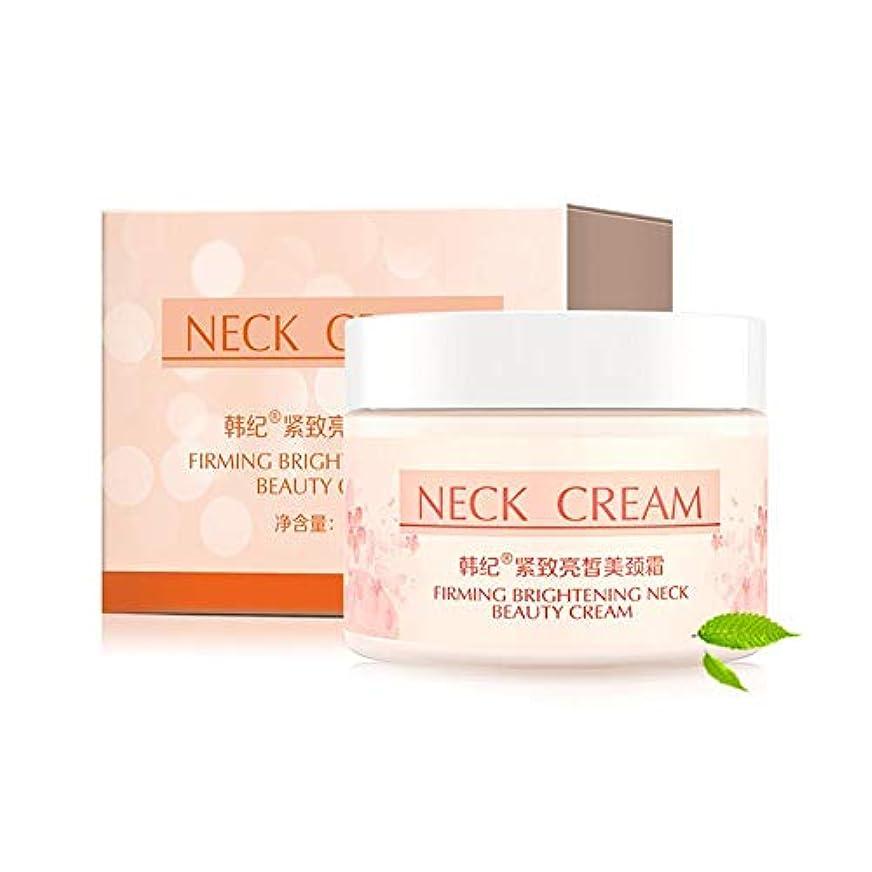前部道貫通するBETTER YOU (ベター ュー) ネッククリーム、首のホワイトニング、肌の引き締め、ネックラインの減少、肌の栄養補給
