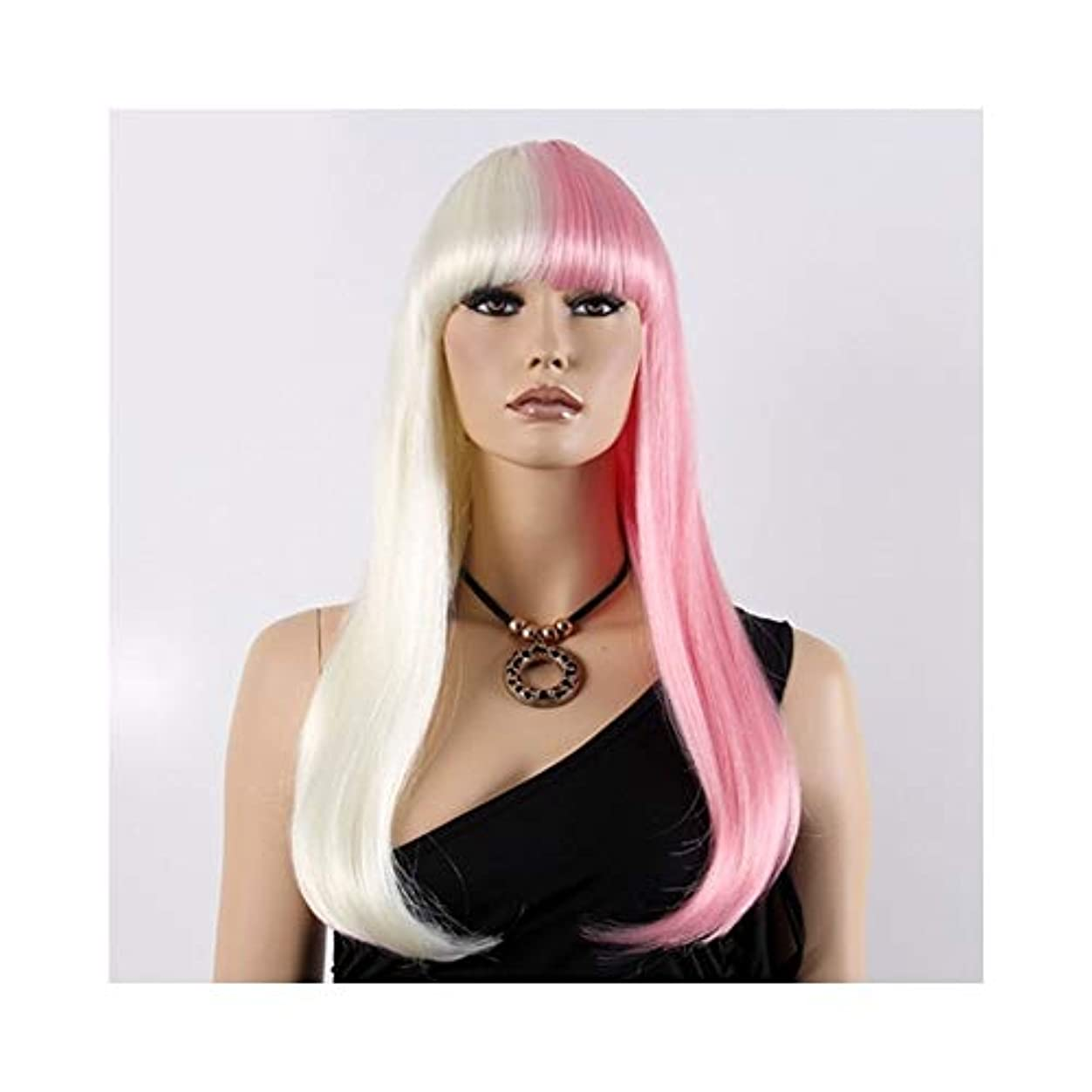 アトム生き物クルーズYOUQIU 女子ハーフホワイトハーフパウダーロングストレート合成ボブ髪Wigcosplayウィッグウィッグ (色 : Photo Color)