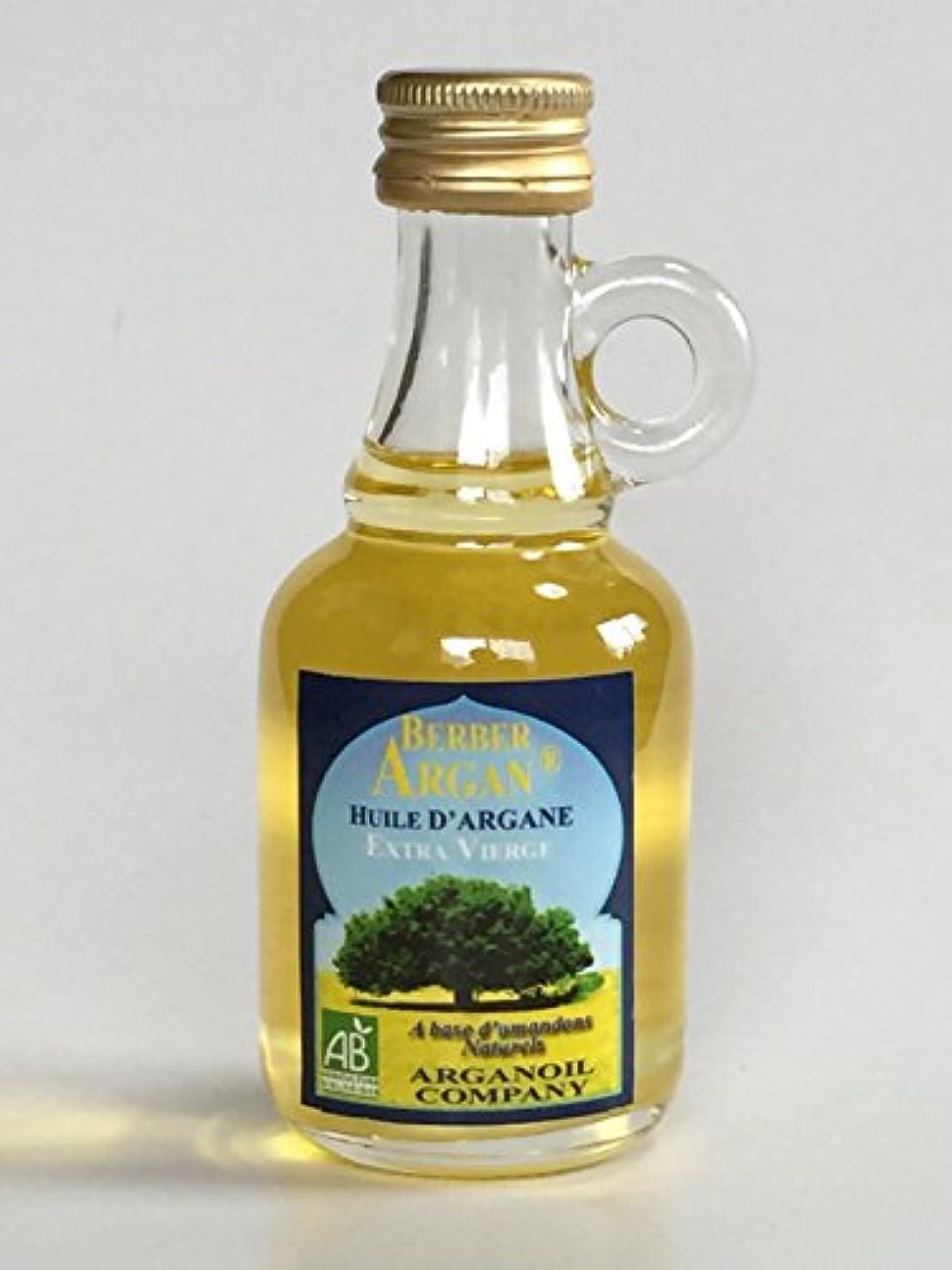 苦いスクランブルアイデアモロッコアルガンオイル オーガニック(モロッコ製)
