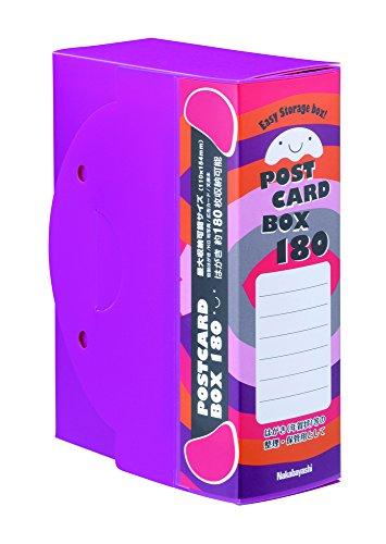 はがき 収納ボックス 180枚収納 ピンク SD-BOX-A6-P