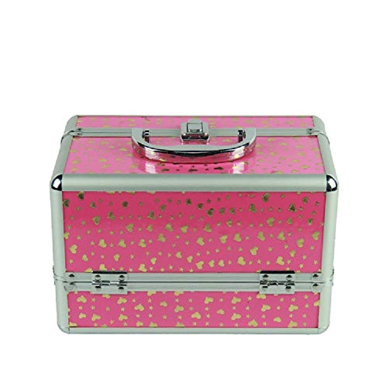 締め切りアトム価格化粧オーガナイザーバッグ 旅行用アクセサリーのための絶妙なポータブル化粧品ケースシャンプーボディウォッシュパーソナルアイテムロックとスライディングトレイ付きストレージ 化粧品ケース