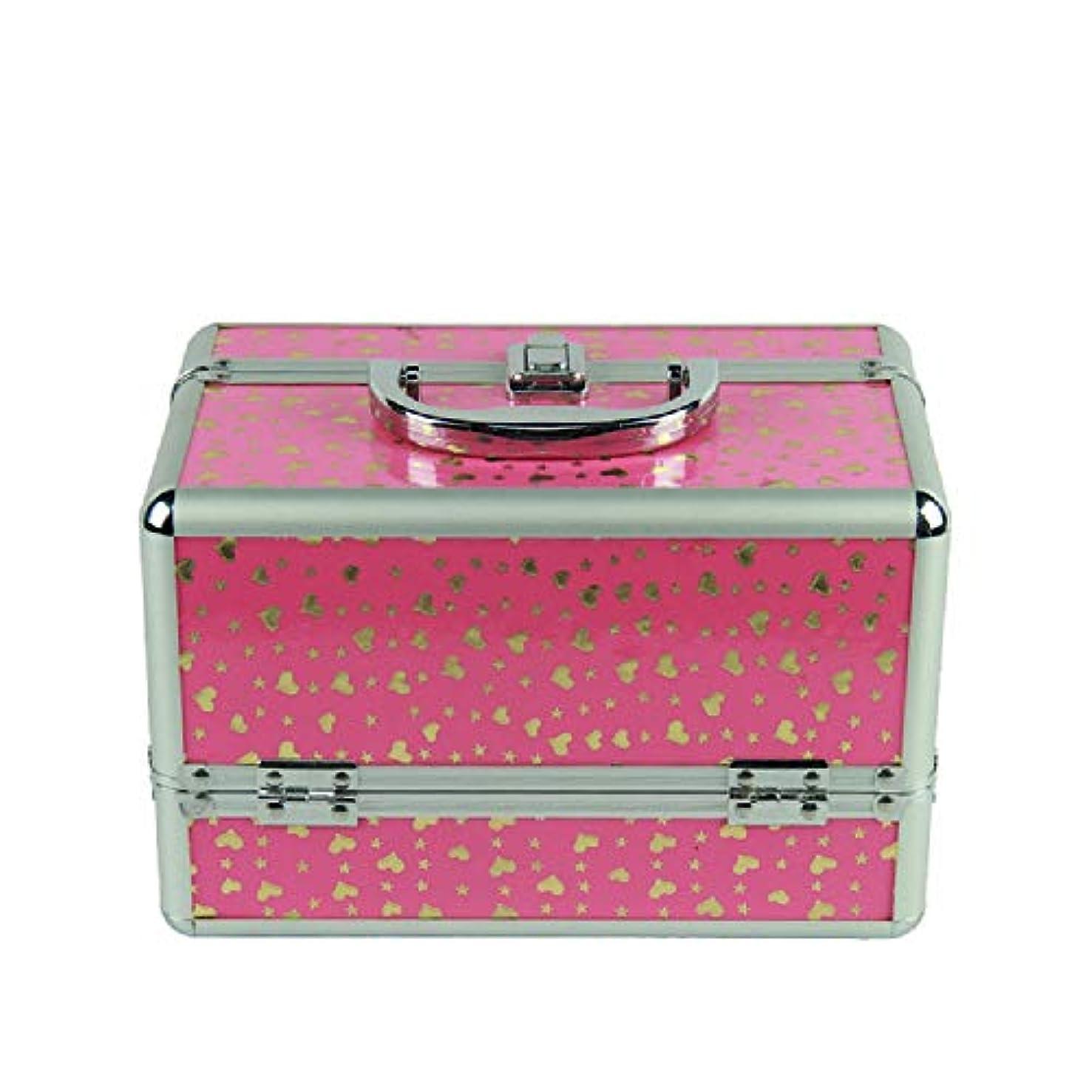 化粧オーガナイザーバッグ 旅行用アクセサリーのための絶妙なポータブル化粧品ケースシャンプーボディウォッシュパーソナルアイテムロックとスライディングトレイ付きストレージ 化粧品ケース
