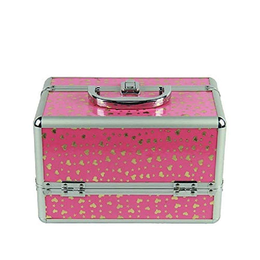 三透明にドル化粧オーガナイザーバッグ 旅行用アクセサリーのための絶妙なポータブル化粧品ケースシャンプーボディウォッシュパーソナルアイテムロックとスライディングトレイ付きストレージ 化粧品ケース
