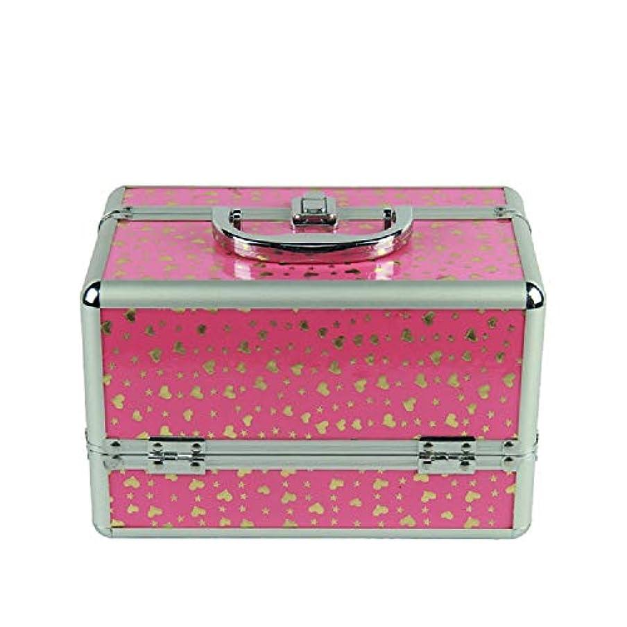 パターン規制する回路化粧オーガナイザーバッグ 旅行用アクセサリーのための絶妙なポータブル化粧品ケースシャンプーボディウォッシュパーソナルアイテムロックとスライディングトレイ付きストレージ 化粧品ケース