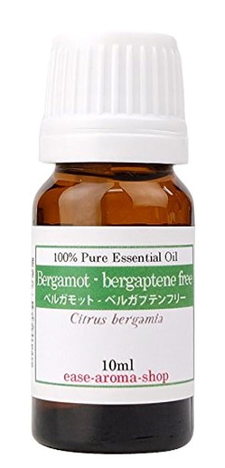 香り確立計器ease アロマオイル エッセンシャルオイル ベルガモット ベルガプテンフリー 10ml AEAJ認定精油