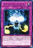 遊戯王 EXVC-JP065-R 《カオス・インフィニティ》 Rare