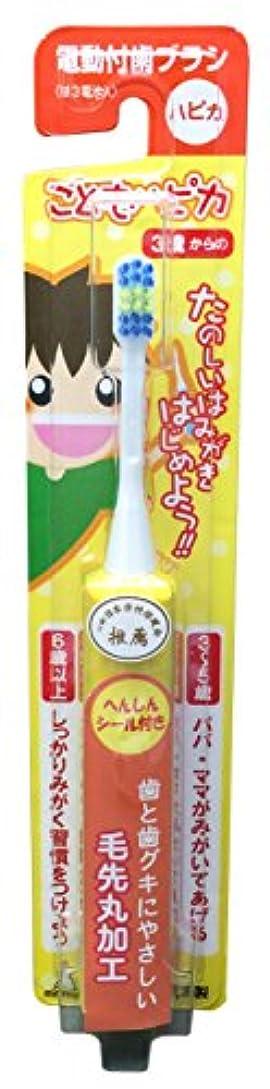 進行中ヒゲキャンバスミニマム 電動付歯ブラシ こどもハピカ イエロー 毛の硬さ:やわらかめ DBK-1Y(BP)