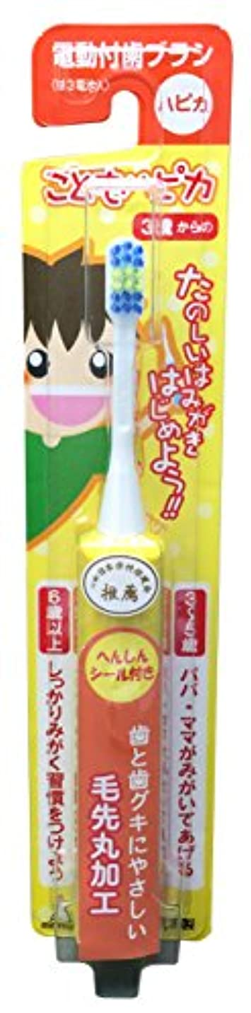 震える効果にじみ出るミニマム 電動付歯ブラシ こどもハピカ イエロー 毛の硬さ:やわらかめ DBK-1Y(BP)