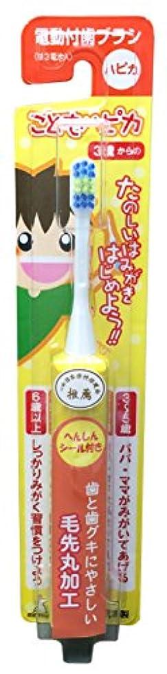 おしゃれな用心コマースミニマム 電動付歯ブラシ こどもハピカ イエロー 毛の硬さ:やわらかめ DBK-1Y(BP)