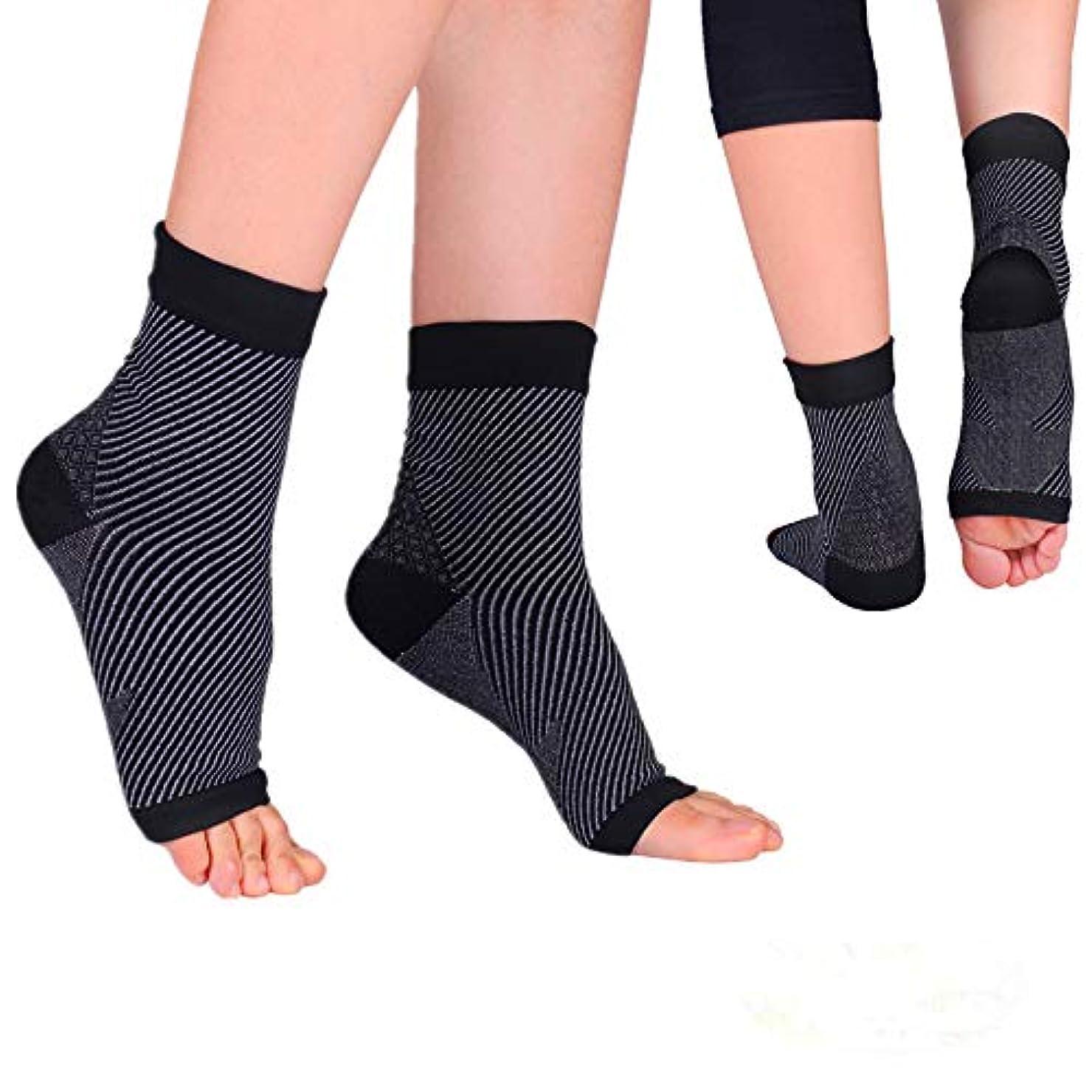 積分持ってる器用通気性足首ソックス 足 サポーター 足首固定足の腫れを軽減する-2枚組