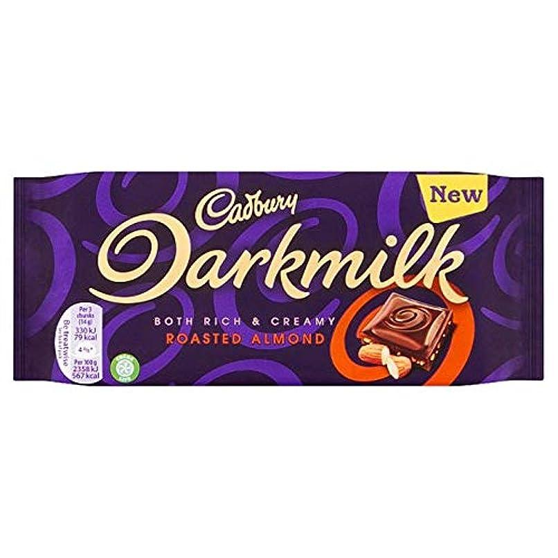 口径確認してください疎外するCadbury Dark Milk Roasted Almond Bar 85g