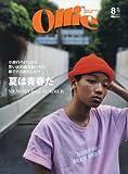 CONVERSEスニーカー Ollie(オーリー) 2017年 08 月号 [雑誌] (夏は青春だ MEMORY from SUMMER)