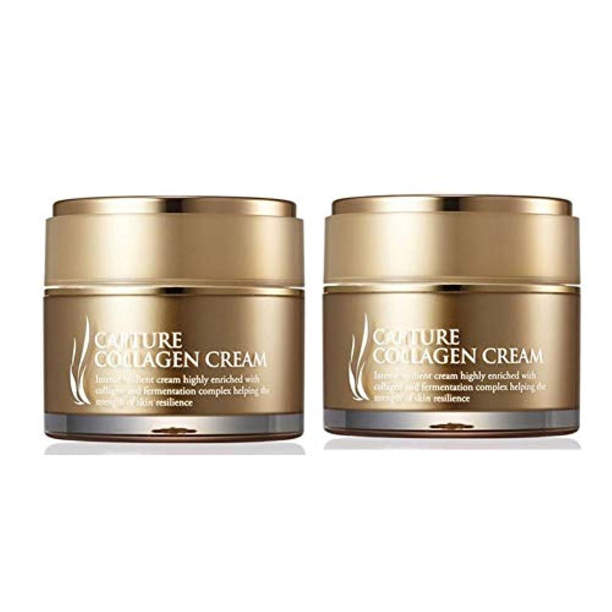 セールスマンスリーブサミュエルAHCキャプチャコラーゲンクリーム50ml x 2本セット肌の弾力性を強化し、AHC Capture Collagen Cream 50ml x 2ea Set [並行輸入品]
