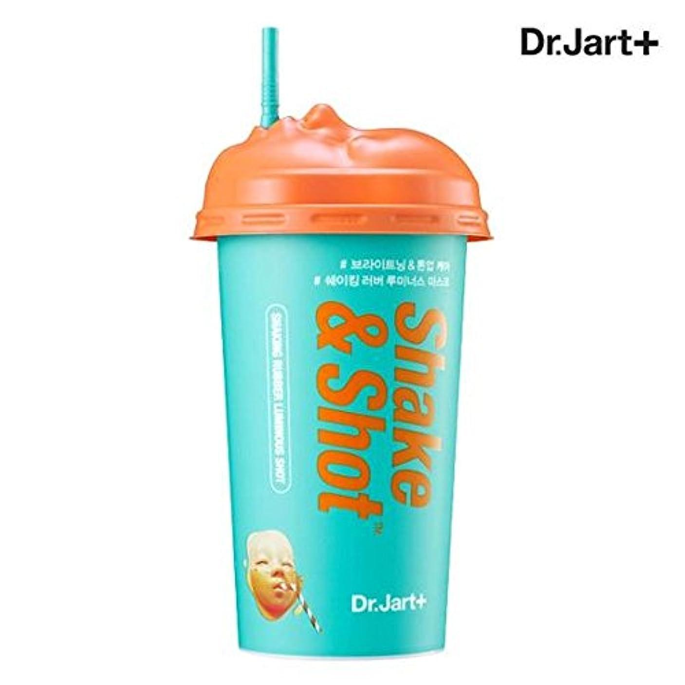 ライドワット入札Dr. Jart + Shaking Rubber Shake & Shot Luminous Shot 50g/It Will Be Shipped With Tracking Number