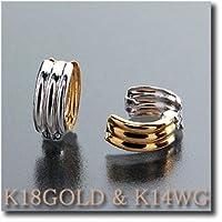 (ダイヤモンドワタナベ)Diamond Watanabe 耳が痛くない フィット感 イヤリング ピアリング K18GOLD(ゴールド) & K14WG(ホワイトゴールド)& リバーシブルタイプ ピアリングの中で小さいサイズ シンプル波型タイプ