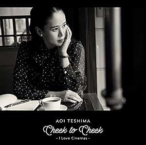 Cheek to Cheek~I Love Cinemas~(通常盤)