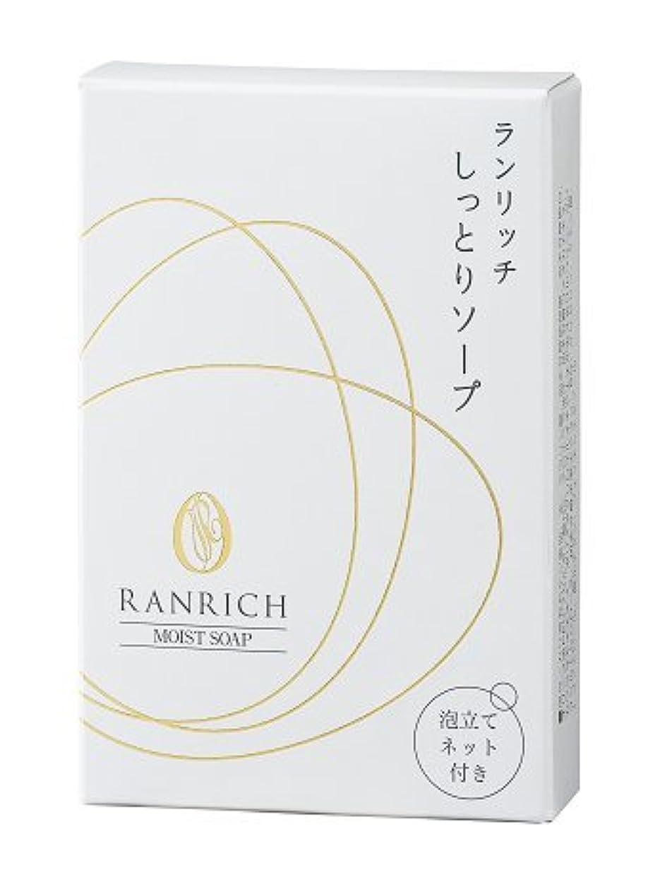 薬を飲むシュガー本体【健康家族】ランリッチ しっとりソープ (50g)